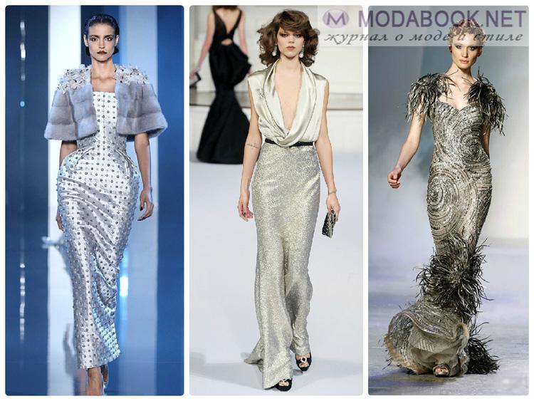 Перламутровый  цвет одежды в Новом 2016 Году