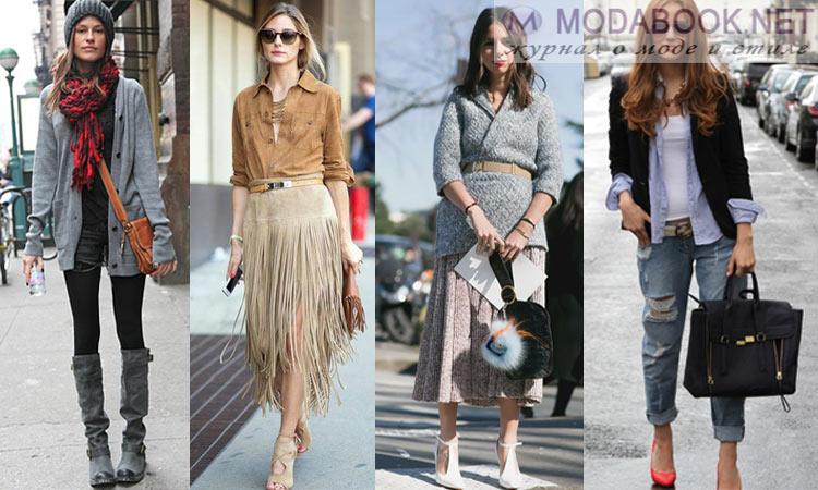 Как павильно одеться: свободный стиль
