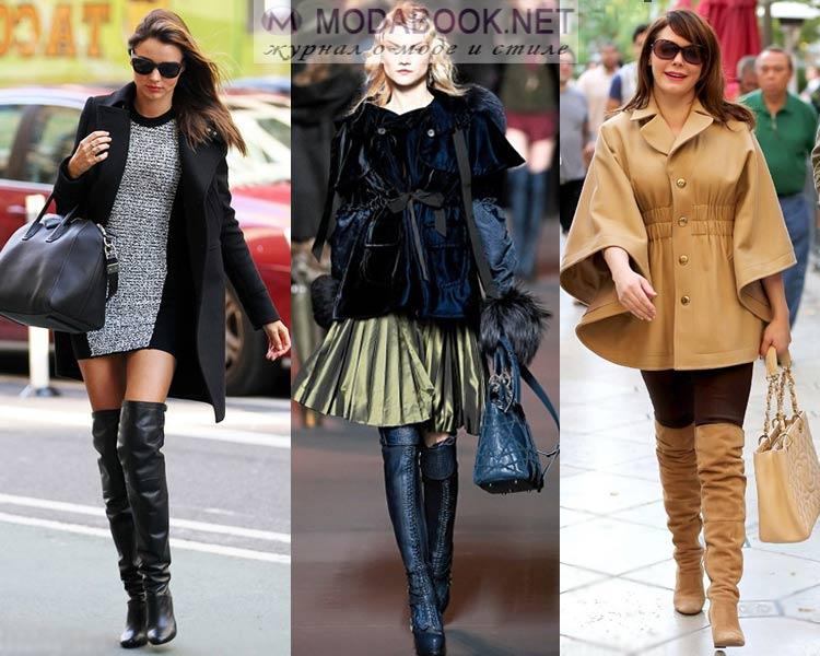 Ботфорты в сочетании с пальто
