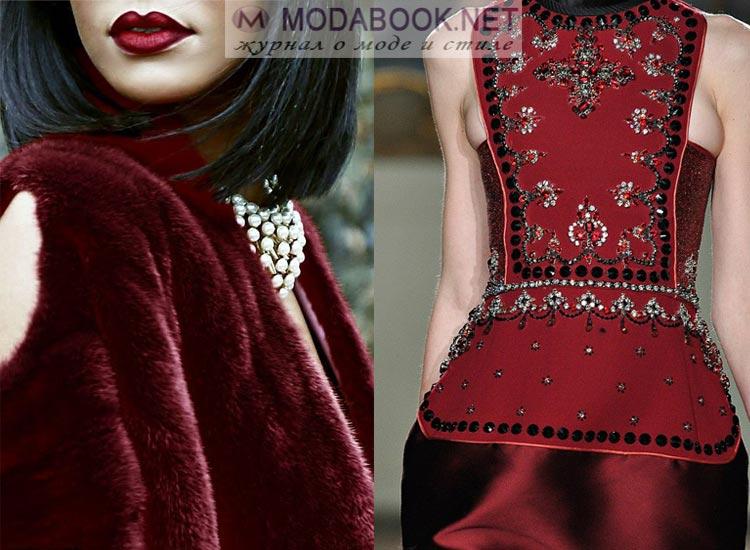 Мода 2016 на цвета и оттенки -