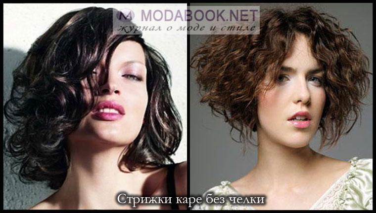 прически каре для волнистых волос всех видов фото