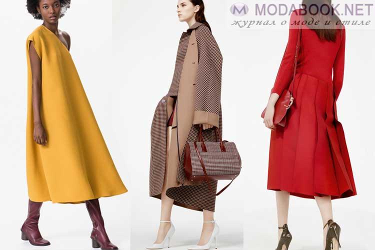 Мода осень-зима 2016-2017