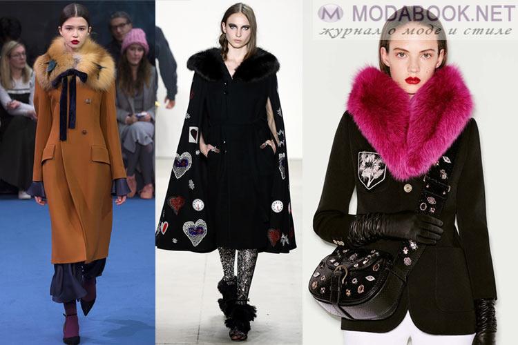 Мода осень-зима 2016-2017 меховые лацканы