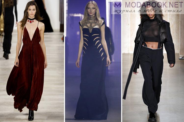 Мода осень-зима 2016-2017 цвета и оттенки