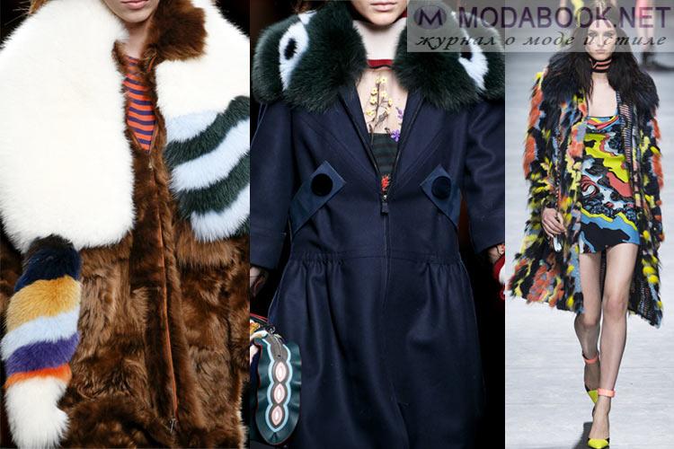 Мода осень-зима 2018-2019 изделия из меха