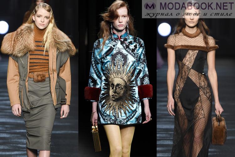 Мода осень-зима 2018-2019 дополнение из меха
