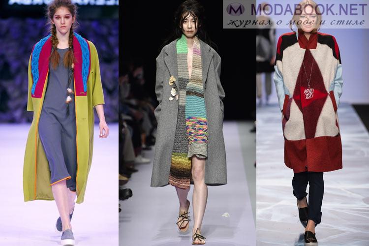 Основные направления моды осень-зима 2018-2019