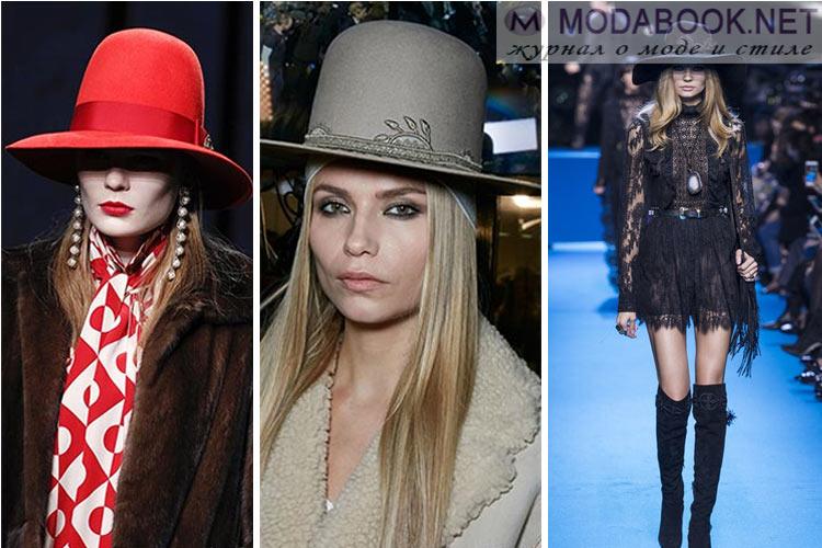 Мода осень-зима 2018-2019 шляпы