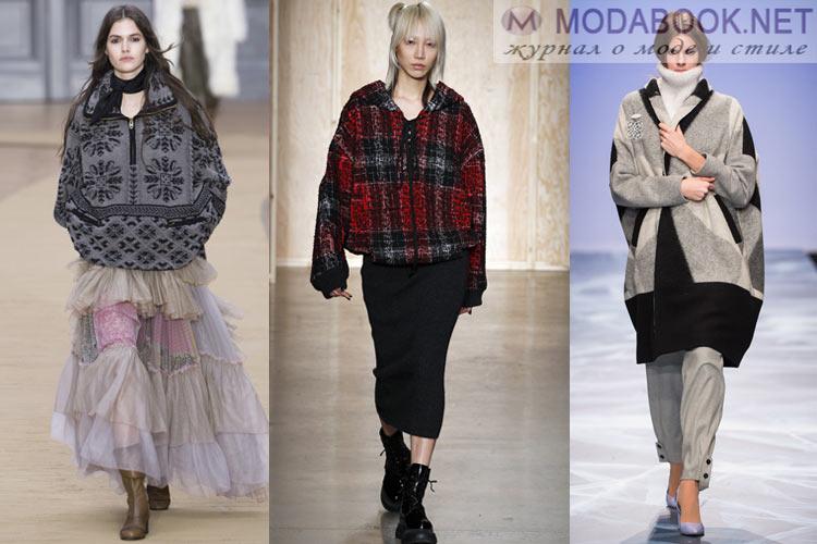 Мода осень-зима 2016-2017 стиль оверсайз