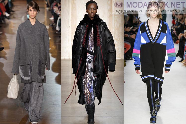 Мода осень-зима 2016-2017 оверсайз