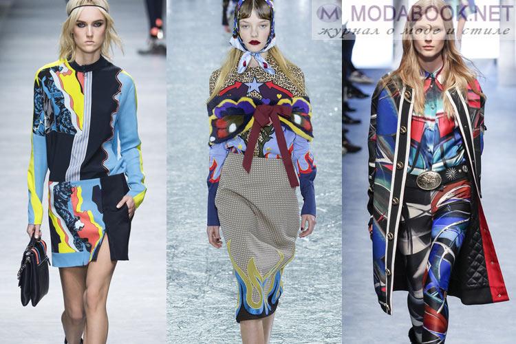 Мода осень-зима 2016-2017 принты