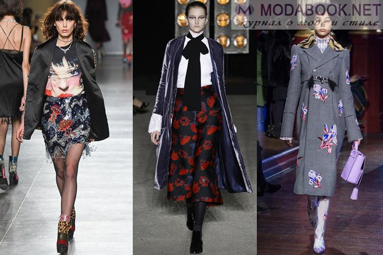 Мода осень-зима 2018-2019 цветные принты