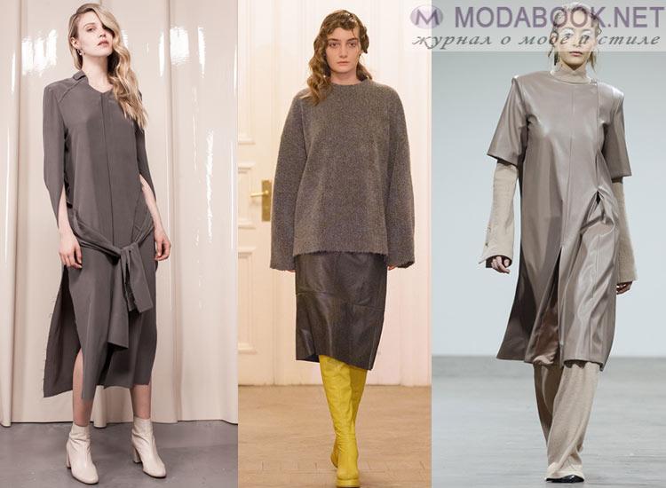 Модные цвета осень-зима 2016-2017 коричнево- серый