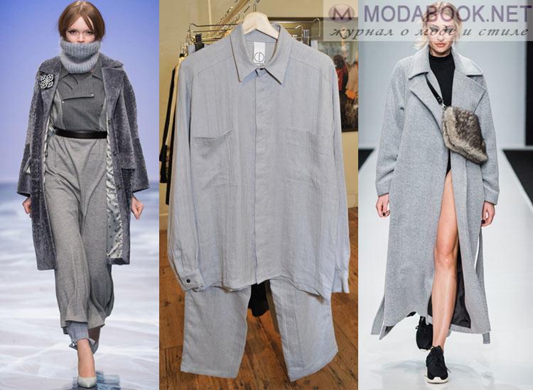 Модные цвета осень-зима 2016-2017  серый