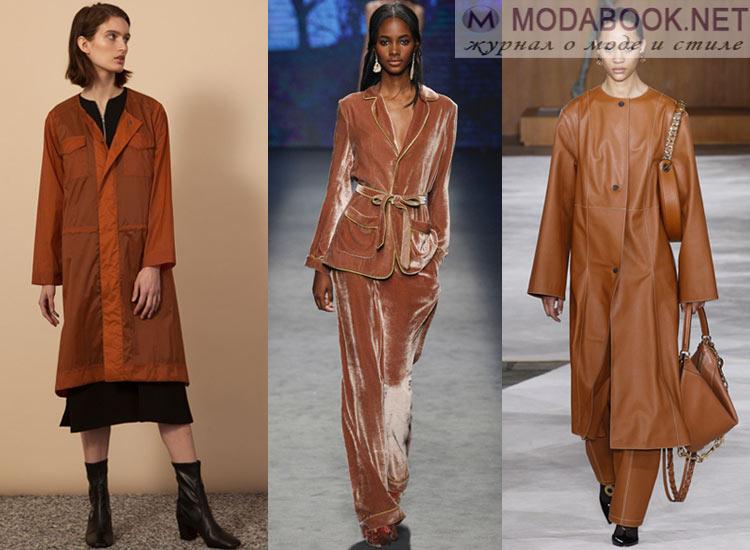 Модные цвета осень-зима 2016-2017 глина