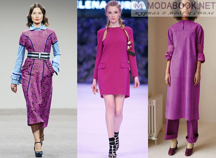 Модные цвета осень-зима 2016-2017 пурпурный-розовый