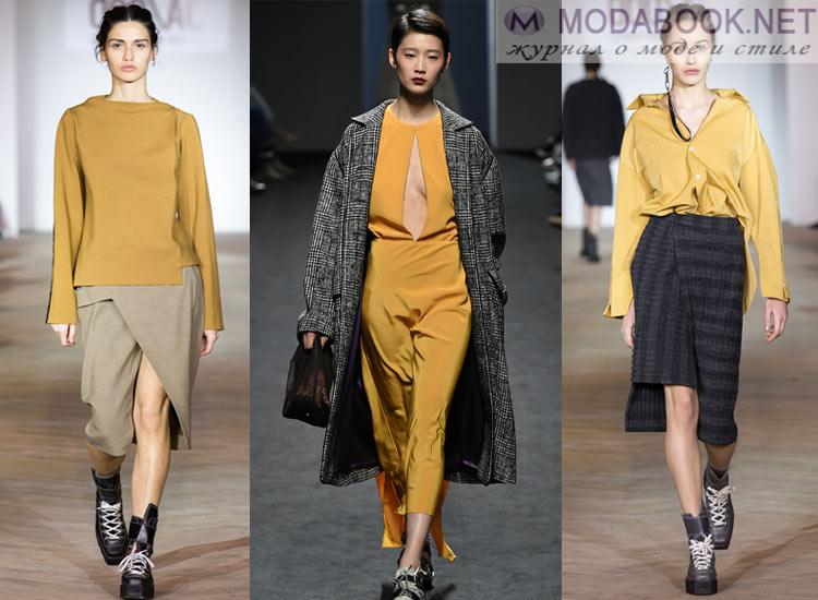 Модные цвета осень-зима 2016-2017 горчичный