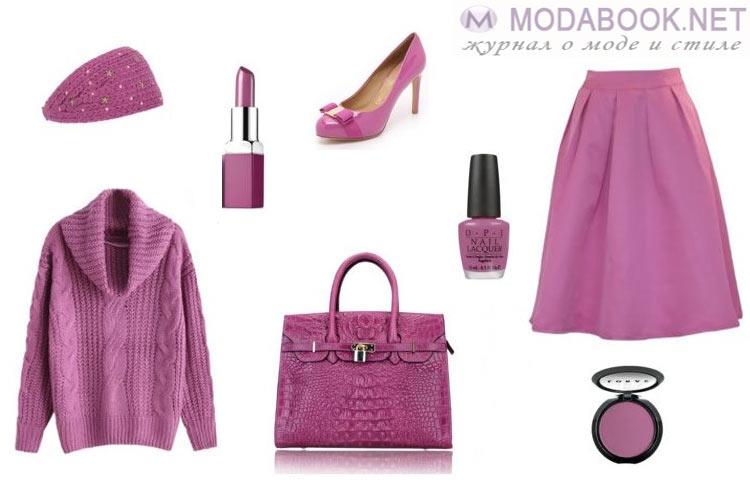 Модные цвета осень-зима 2016-2017 пурпурно-розовый
