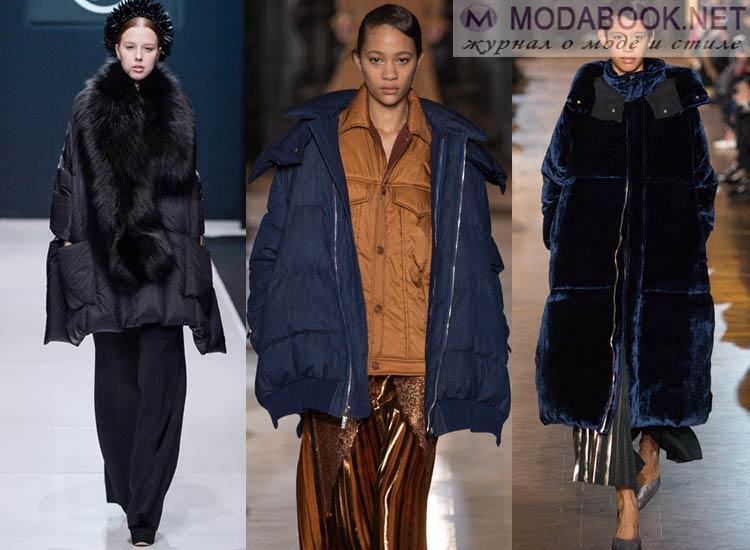 Модные пуховики осень-зима 2016-2017
