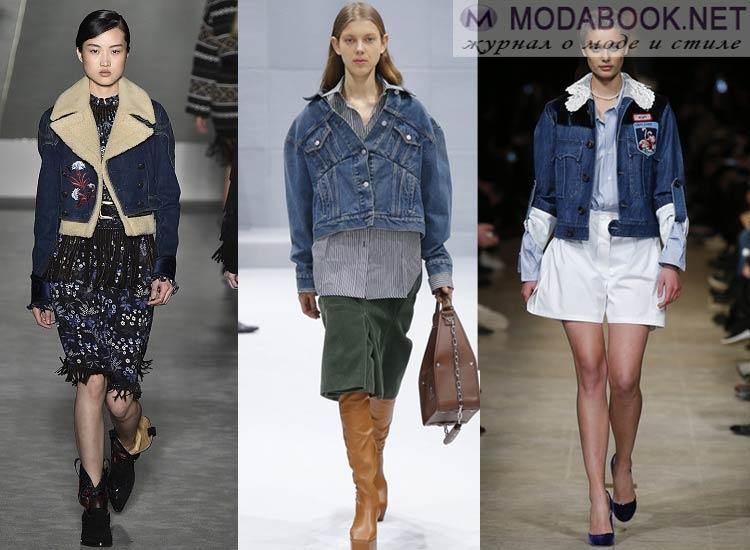 Модные джинсовки осень-зима 2016-2017