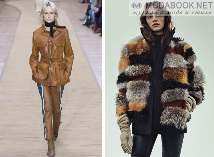 Модные куртки в тонах осенней листвы 2016-2017