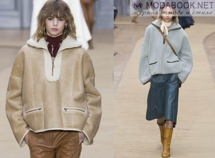 Модные куртки сливочных оттенков осень зима 2017-2018