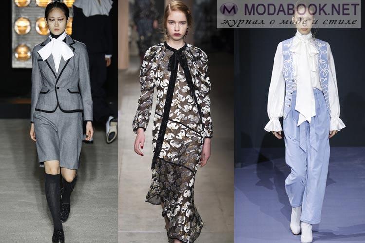 Что будет модно осенью зимой 2016-2017: акцент на шею