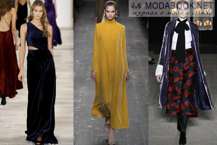 Что будет модно осенью зимой 2016-2017: бархат