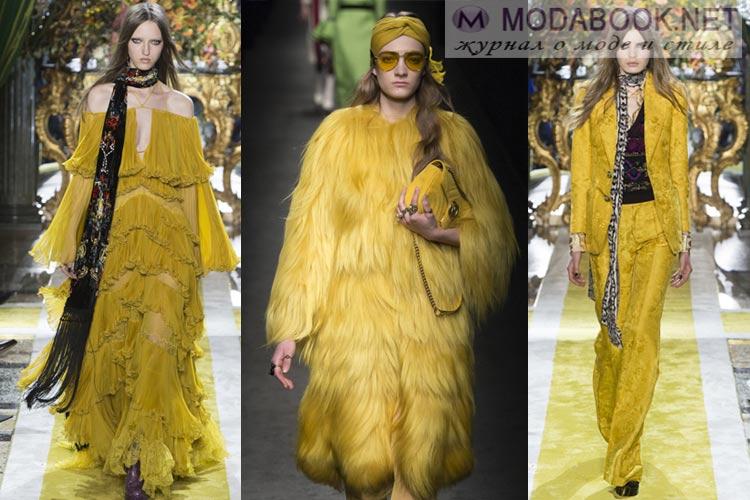 Что будет модно осенью зимой 2016-2017: желтый цвет