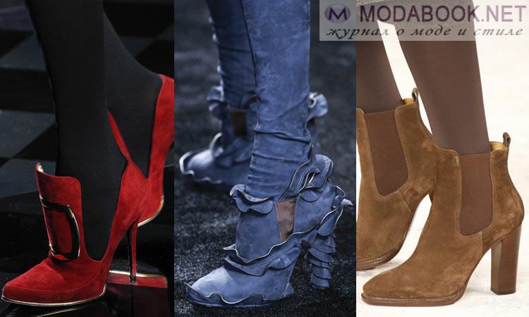 Модная обувь осень-зима 2016-2017: замшевая обувь