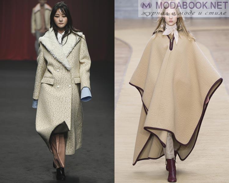 зима 2016 верхняя одежда  женская