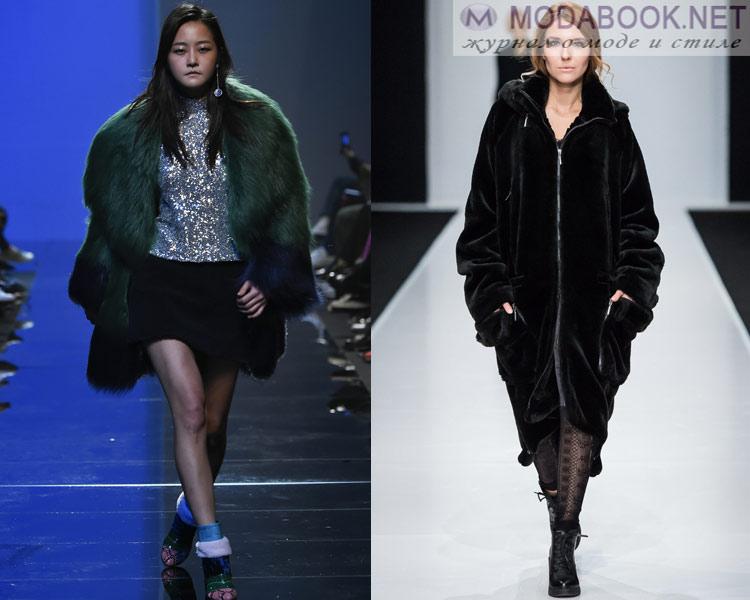 Модная верхняя одежда осень-зима 2017-2018: шикарные шубы