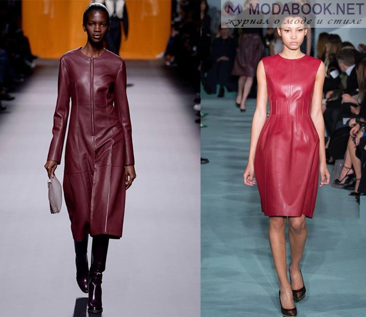 Модные платья осень - зима 2016 - 2017: из кожи
