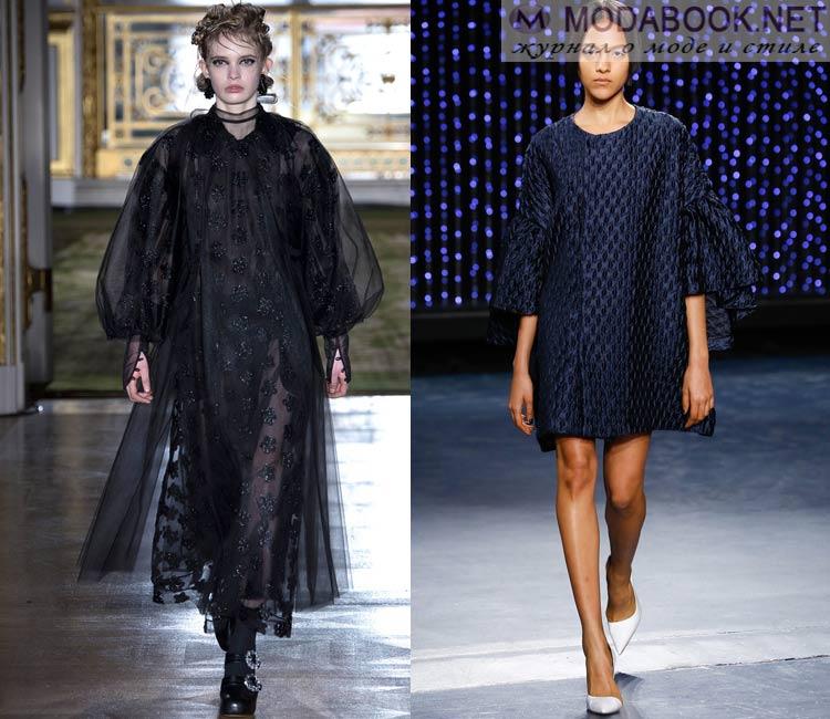 Модные платья осень - зима 2016 - 2017:  рукава