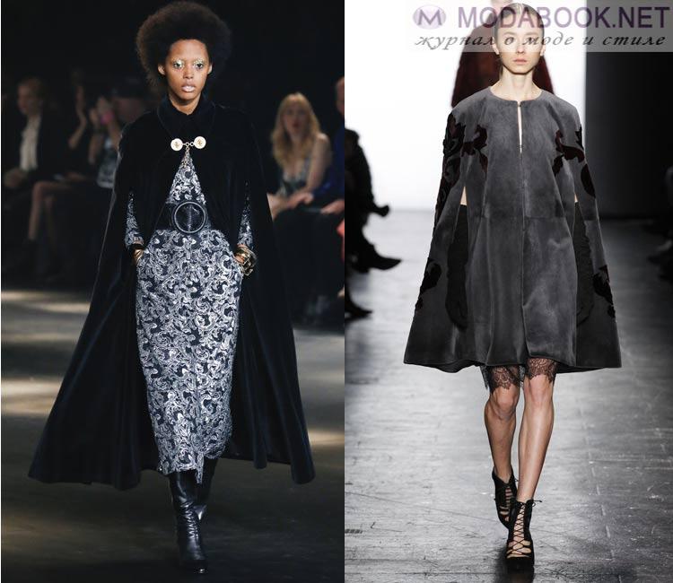Модные женские пальто осень-зима 2016-2017:  накидка