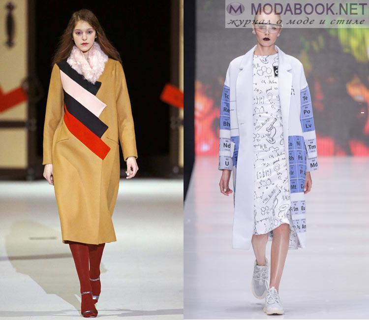 Модные женские пальто осень-зима 2016-2017: принт