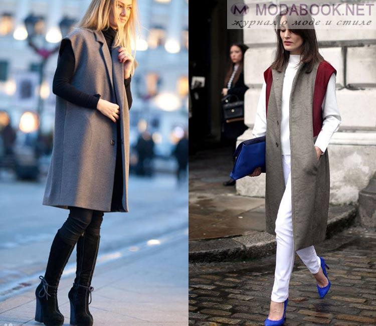 Модные женские пальто осень-зима 2016-2017:  без рукав