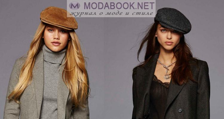 Модные женские кепки