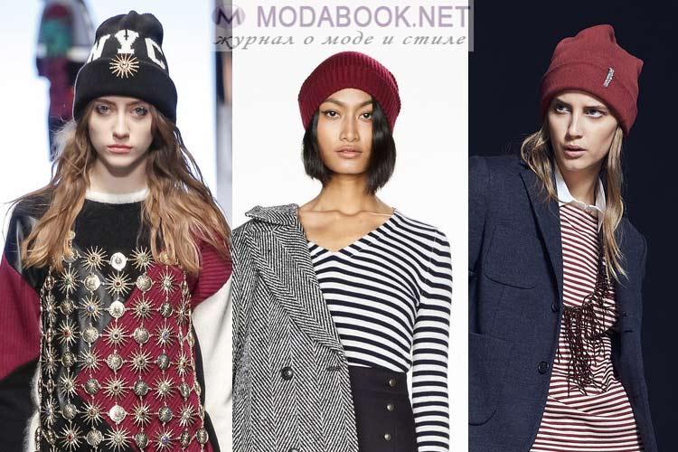 Модные вязанные женские шапки