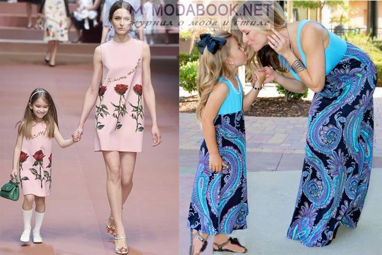 Одинаковые платья для дочки и мама от дизайнера