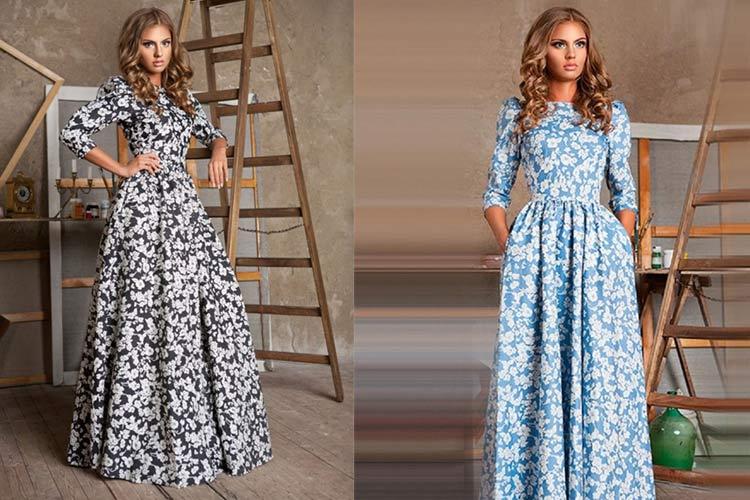 Купить Платье В Пол С Длинным Рукавом