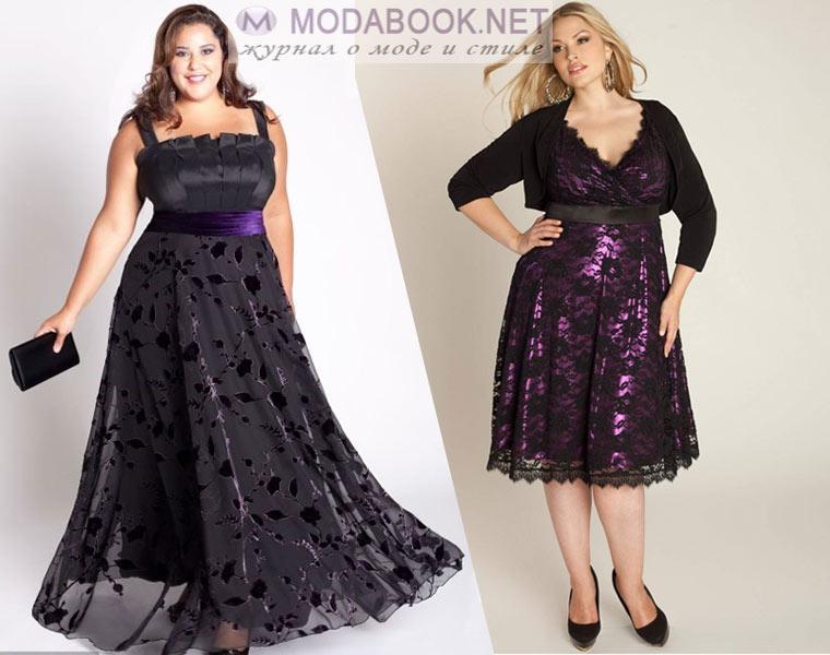 Двухслойные платья для полных