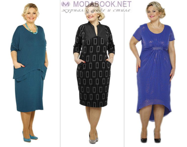 Платья для полных женщин после 50 лет