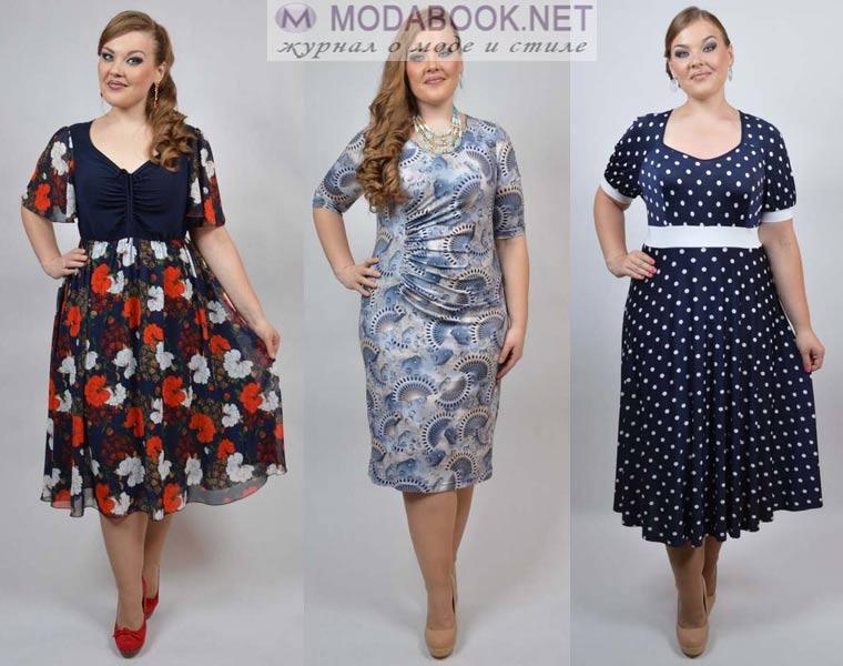 Платья для полных женщин средних лет