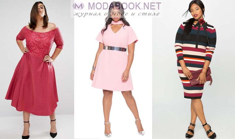 Модные платья для полных женщин