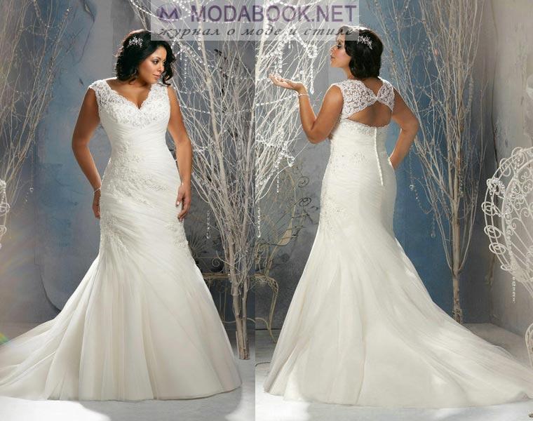 Свадебное платье-русалка для полных