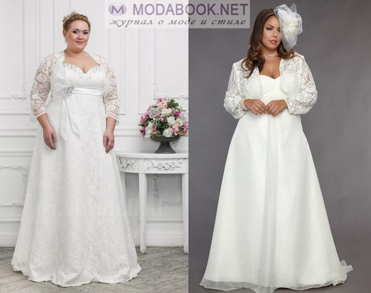 Модные платья для полных невест
