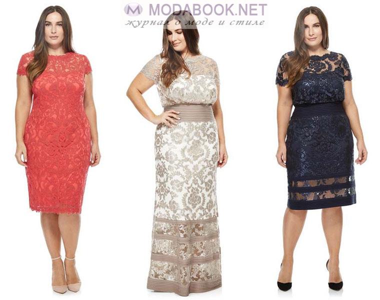 Двухслойные платья для полных женщин