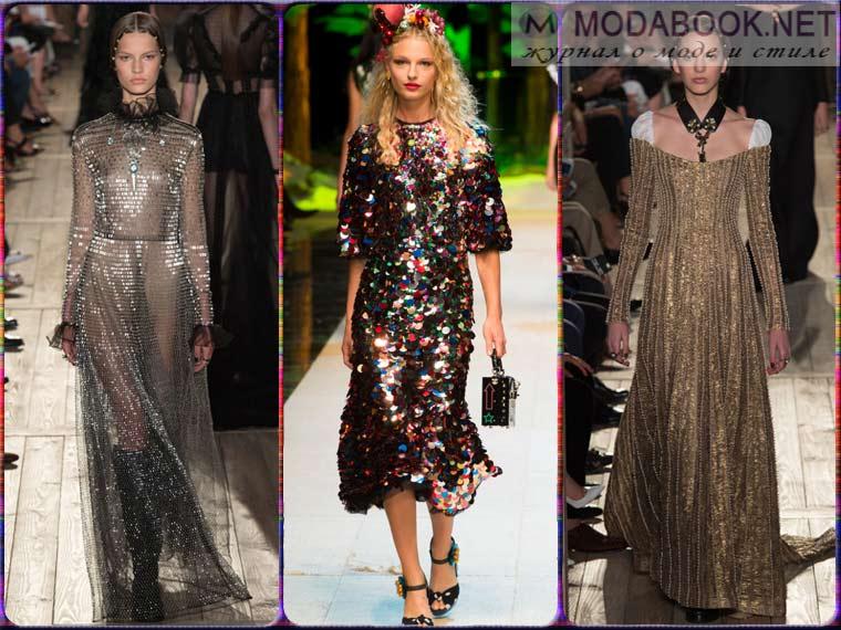 Модные красивые платья на Новый год 2018