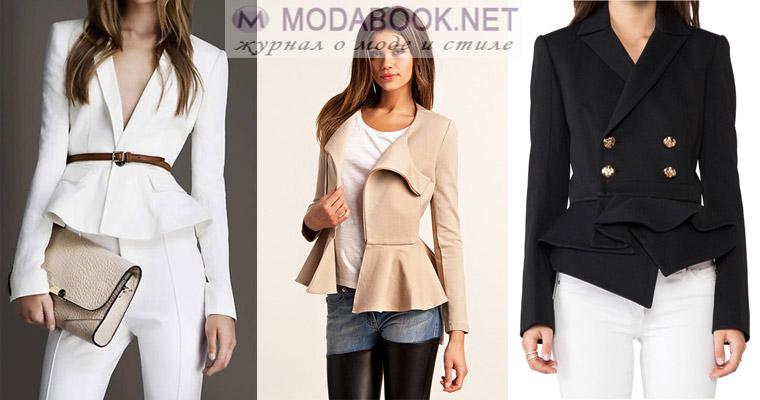 Модный женский пиджак: пеплум